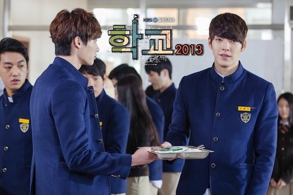 Hai anh chàng Kim Woo Bin và Lee Jong Suk là một trong những điểm nhấn của phim. (Ảnh: Internet)