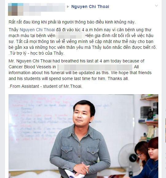 """Thầy giáo nhận 40 triệu của """"Thách thức danh hài"""" qua đời vì ung thư"""