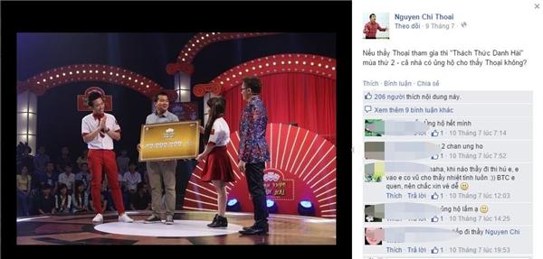 Trước đó vào tháng 7 khi chương trình này mở ra mùa thứ hai, Nguyễn Chí Thoại còn tỏ ý định muốn quay trở lại lần nữa. Và dĩ nhiên, học trò, khán giả vô cùng ủng hộ.
