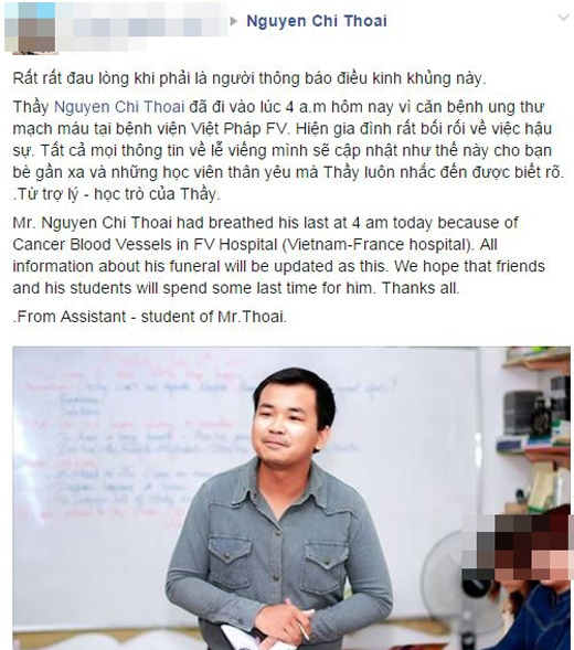 Cuộc đời đầy nghị lực nhưng ngắn ngủi của thầy-giáo-lang-thang Nguyễn Chí Thoại