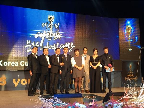 Đàm Vĩnh Hưng tiếc nuối vì không thể có mặt ở Hàn Quốc nhận giải - Tin sao Viet - Tin tuc sao Viet - Scandal sao Viet - Tin tuc cua Sao - Tin cua Sao