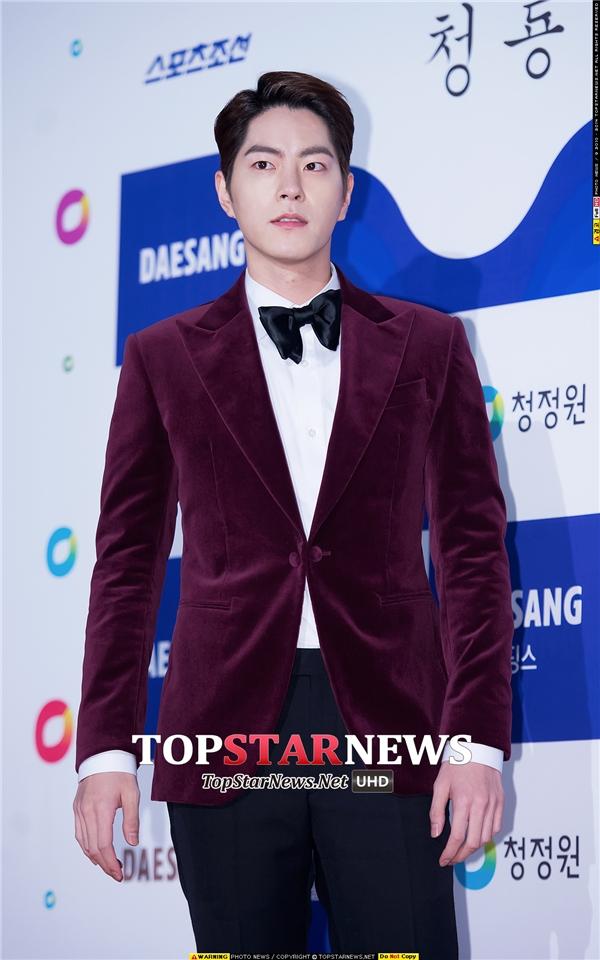 Nam diễn viên, người mẫu Hong Jong Hyun