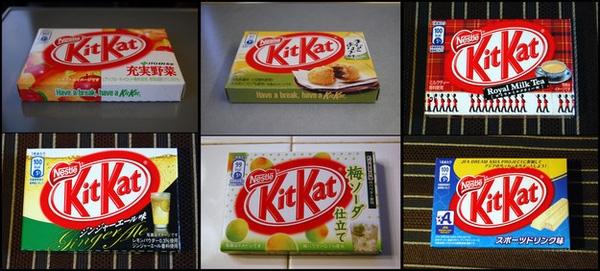 Không ở đâu mà bánh KitKat lại đa dạng về phong cách như ở Nhật Bản. Người dùng hoàn toàn có thể lựa chọn cho mình sản phẩm ứng ý với rất nhiều sự phân vân.