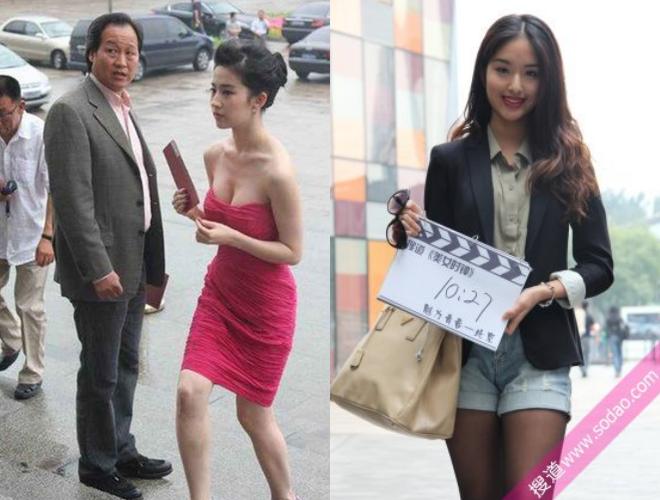 Trần Kim Phi và Lưu Diệc Phi thời gắn bó (trái). Cô bồ mới của Kim Phi (phải) là một người rất giống Diệc Phi.