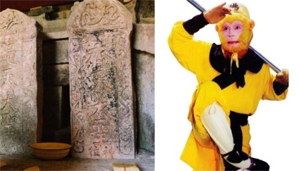 """Ngôi mộ có khắc tên """"Tề thiên đại thánh"""". (Ảnh: NTDTV)"""