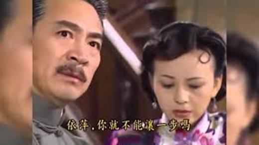 Lục Chấn Hoa- Người cha bảo thủ, vô cùng nghiêm khắc và người vợ thứ 9 của ông