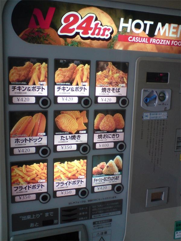 Đến Nhật Bản, không lo bị đói vì thức ăn nhanh có ở khắp nơi, cực tiện lợi và thơm ngon.(Ảnh: BuzzFeed)
