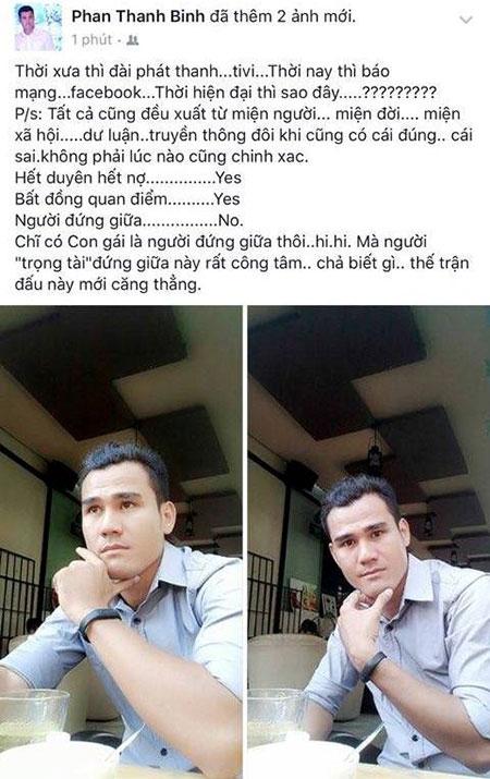 """Phan Thanh Bình lên tiếng rằng không có """"người thứ ba"""" trong chuyện ly hôn giữa anh và Thảo Trang."""
