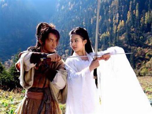 Song Kiếm Hợp Bích là môn võ công tạo dựng tên tuổi của hai sư đồ Tiểu Long Nữ - Dương Quá (Ảnh: Internet)