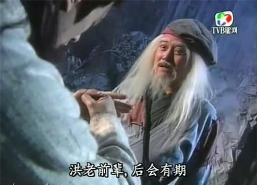 Hồng Thất Công là người truyền thụ cho Dương Quá ĐảCẩu Bổng Pháp. (Ảnh: Internet)