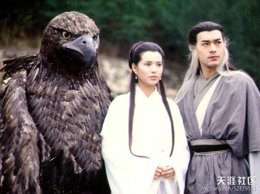 Tạo hình của Dương Quá, Tiểu Long Nữ và Thần Điêu trong bộ phim Thần Điêu Đại Hiệp1995. (Ảnh: Internet)