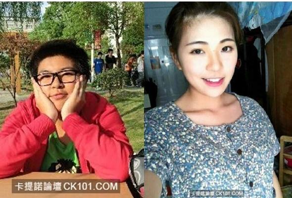 Cô gái Thái bị nghi phẫu thuật thẩm mĩ vì cuộc lột xác ngoạn mục