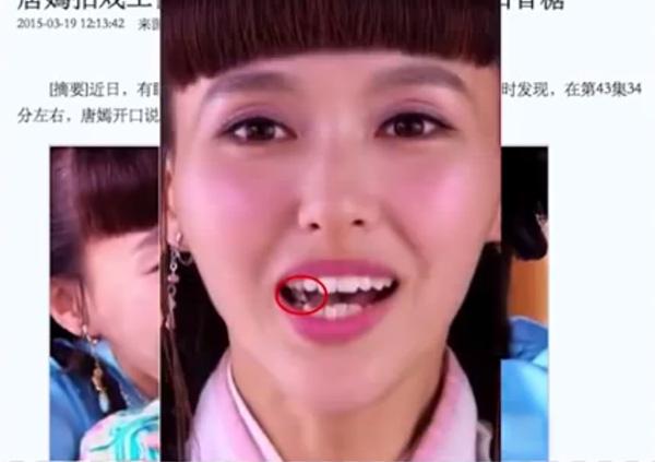 Đường Yên bị bắt gặp cảnh nhai kẹo cao su khi đang đóng phim cổ trang