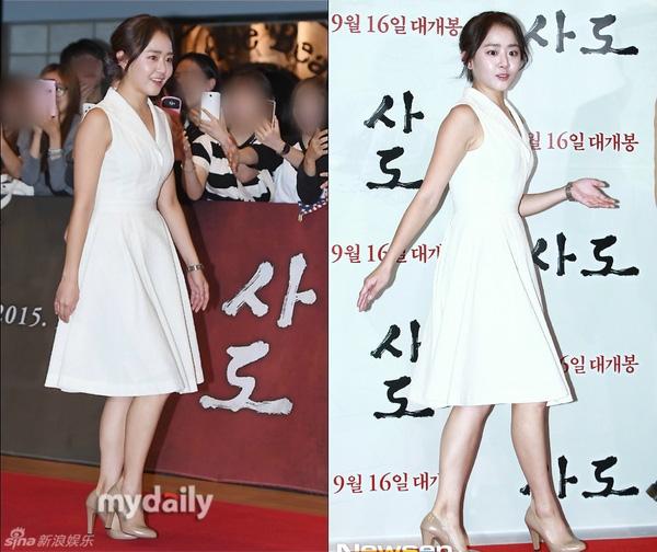 Moon Geun Young kém sắc trong sự kiện vào hồi tháng 9