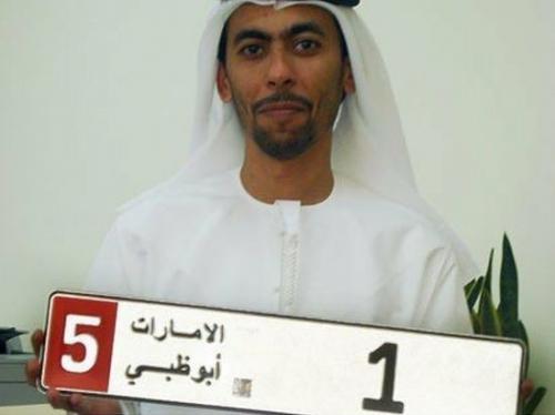 """Được biết, Syed Abdul Ghaffar Khoury chủ nhân chiếc Bugatti Veyron 16.4 Pegaso Edition 1 là người khá kĩtính.Syed đã chọnbiển số """"1""""cho chiếc """"xế cưng""""với mong muốn nó sẽ đem lại nhiều may mắn hơn cho bản thân. (Ảnh: Internet)"""