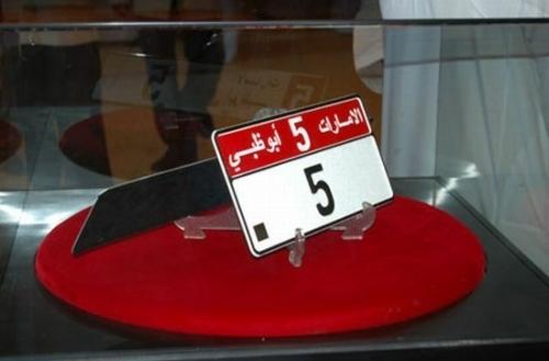 """Đây là tấm biển số đứng thứ hai về giá bán, chủ nhân của nó là ông Talal Ali Mohammad Khouri, một doanh nhân giàu có tại AbuDhabi. Ông đã mua biển số """"5""""với số tiền là 6,88 triệu đô la (tương đương 155 tỉ đồng)tại một buổi đấu giá gây quỹ từ thiện. Vị doanh nhân này không có ý định sử dụng tấm biển, nósẽ lạiđược gia đình ông đấu giá gây quỹ từ thiện sau khi ông mất. (Ảnh: Internet)"""