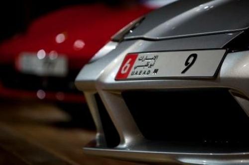 """Đây là biển số """"rẻ""""nhất mà chính quyền AbuDhabi đã bán trong buổi đấu giátổ chức tại khách sạn Emirates Palace. Một doanh nhân giấu tên chi ra số tiền khổng lồ là 4,19 triệu đô la (khoảng hơn 94 tỉ đồng)để sở hữu biển số """"9""""này. (Ảnh: Internet)"""