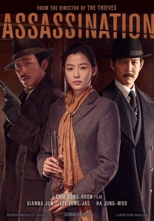 Người đẹp Jun Ji Hyun vào vai sát thủ bắn tỉa