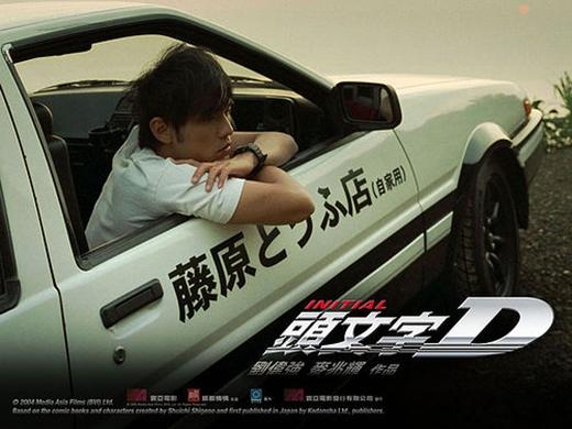 Trần Quán Hy rủ rê Châu Kiệt Luân đua xe