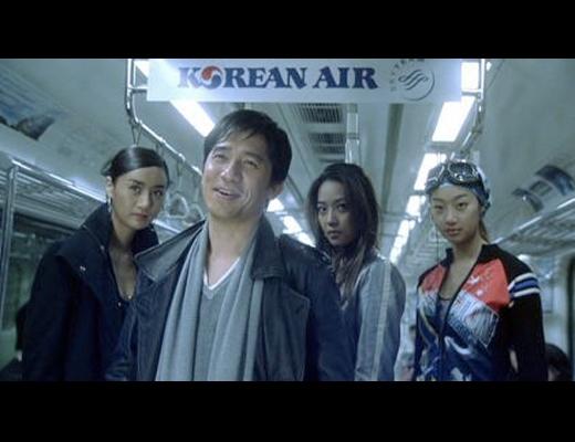 Lương Triều Vỹ sang Seoul để báo thù