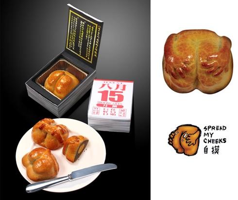 Khám phá các loại Bánh trung thu ở Châu Á