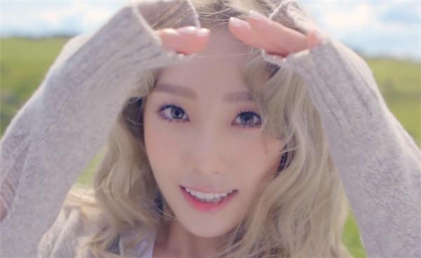 2015 đánh dấu năm Taeyeon tung album solo đầu tiên.