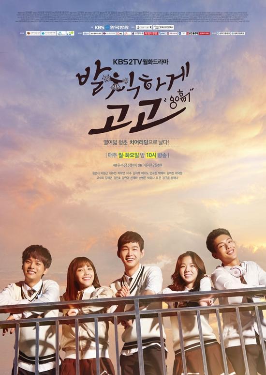 12 phim Hàn có thần tượng đóng vai chính vẫn rating thảm hại