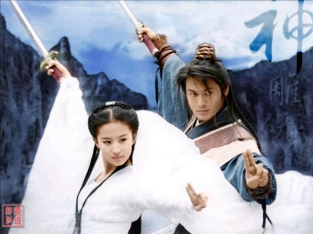 Song Kiếm Hợp Bích được xem là môn võ công kết hợp nam và nữ tuyệt đỉnh nhất. (Ảnh: Internet)