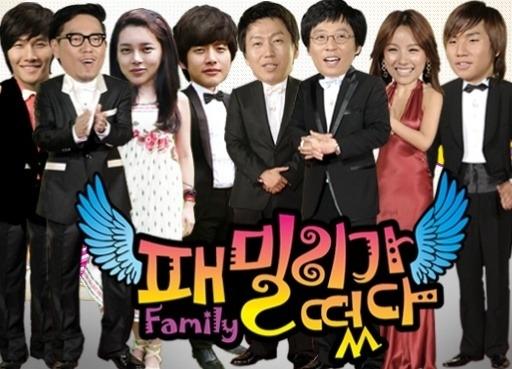 """Family Outing được xem là chương trình """"để đời"""" của Yoo Jae Suk"""