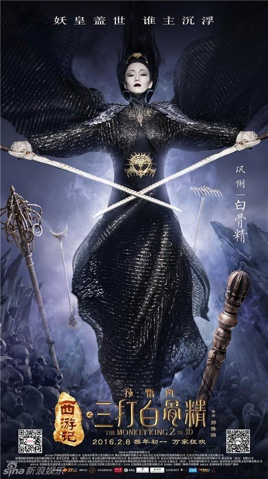 Củng Lợi với tạo hình y chang nhân vật Maleficent của Angelina Jolie.