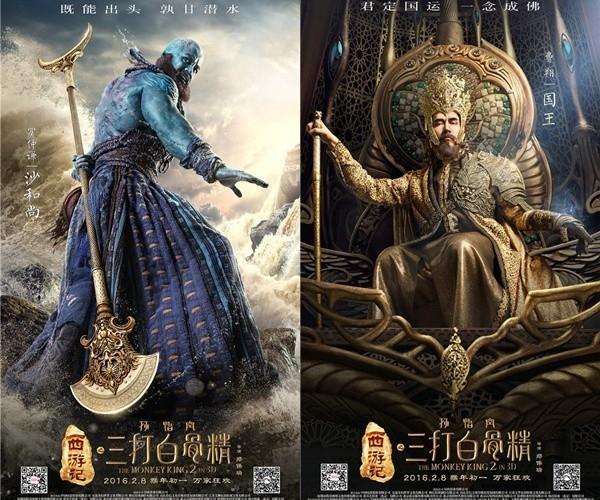 Sa Tăng và Hoàng đế cũng có tạo hình như nhân vật Hollywood gây tranh luận.