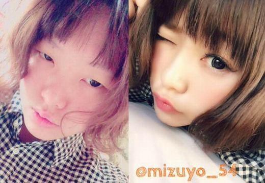 Hot girl Trung Quốc gây sốc khi đăng ảnh chưa make up lên mạng