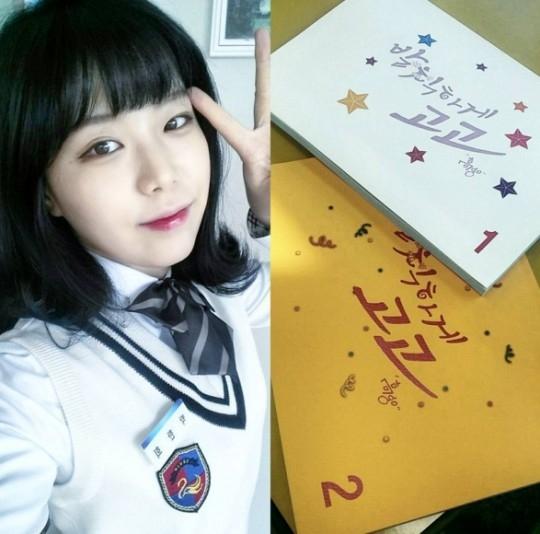 Xót xa nữ diễn viên xứ Hàn qua đời ở tuổi 22