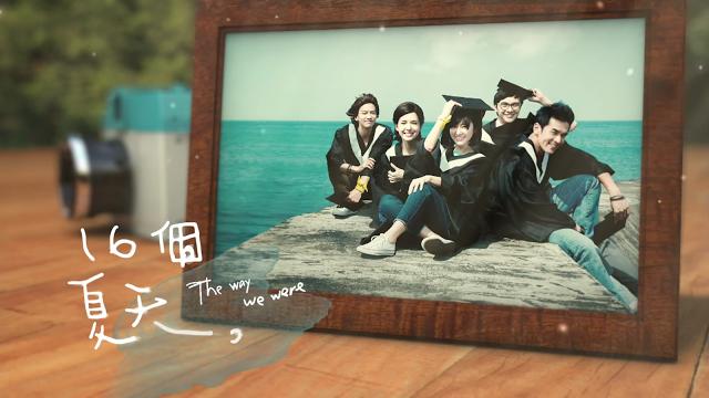 16 Mùa Hètừng nhận được 7 đề cử giải Kim Chung và là một trong những bộ phim đắt khách nhất Đài Loan.