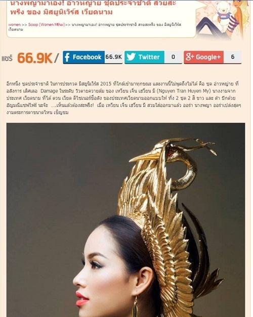 Nội dung bài viết bằng tiếng Thái - Tin sao Viet - Tin tuc sao Viet - Scandal sao Viet - Tin tuc cua Sao - Tin cua Sao
