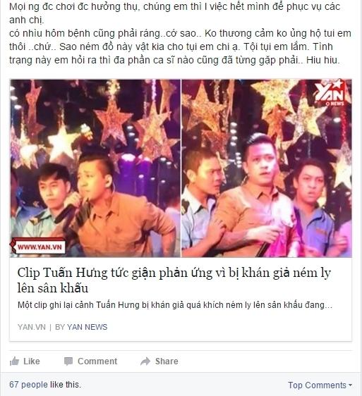 Dòng trạng thái được Khổng Tú Quỳnh công khai chia sẻ trên trang Facebook cá nhân. - Tin sao Viet - Tin tuc sao Viet - Scandal sao Viet - Tin tuc cua Sao - Tin cua Sao