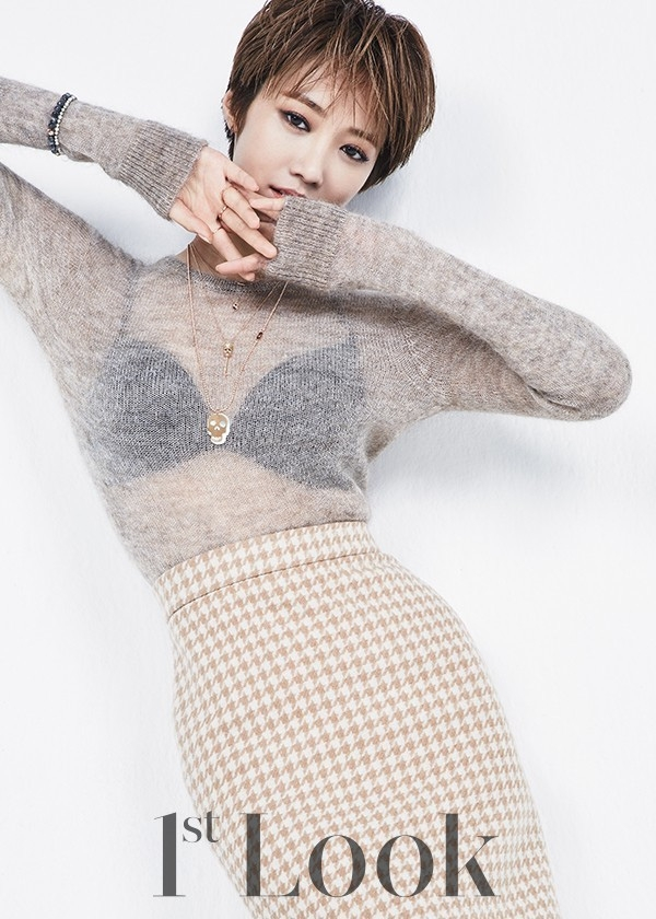 """Kiểu tóc cắt tém được nữ diễn viên Go Joon Hee lăng xê nhiệt tình qua bộ phim """"She was pretty""""."""