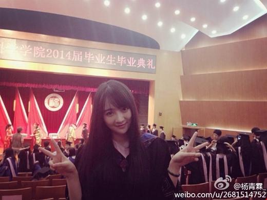Hình ảnh tốt nghiệp của cô cũng gây sốt một thời.(Ảnh: Internet)