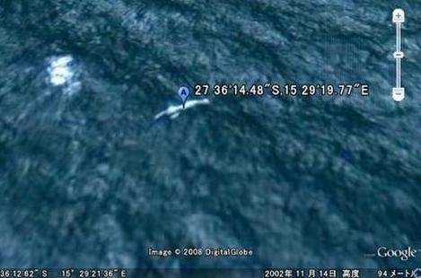 Ảnh được cho là Ningen chụp từ Google maps