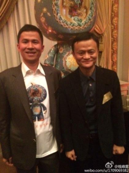 Tiền Phong Lôi từng khoe ảnh chụp cùng tỷ phú Mã Vân (Jack Ma) trên trang Weibo cá nhân.