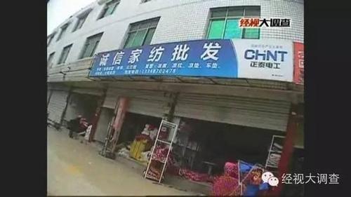 """Cơ sở bán buôn chăn bông siêu nhẹ """"Thành Tín""""."""