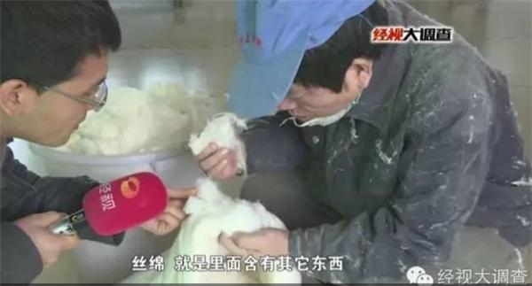 Hình ảnh được cắt ra từ phóng sự điều tra của Kênh truyền hình Kinh tế, Đài truyền hình Hồ Nam.