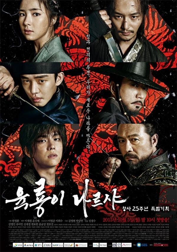 Những phim Hàn khiến cộng đồng mạng dậy sóng năm 2015
