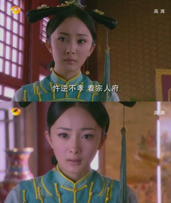 Và đến phim Cung Tỏa Tâm Ngọcthì khuôn mặt của Dương Mịch đã trở nên thon gọn đi trông thấy