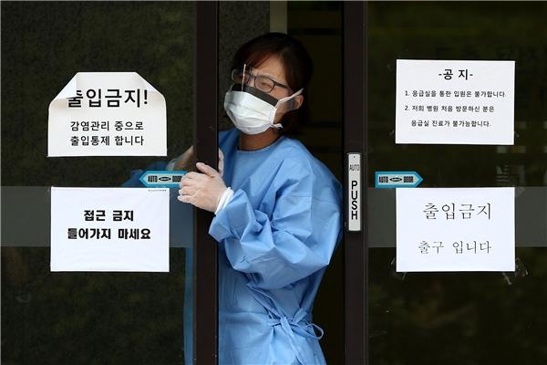 Dịch MERS khiến người Hàn Quốc chú ý. (Ảnh: Internet)