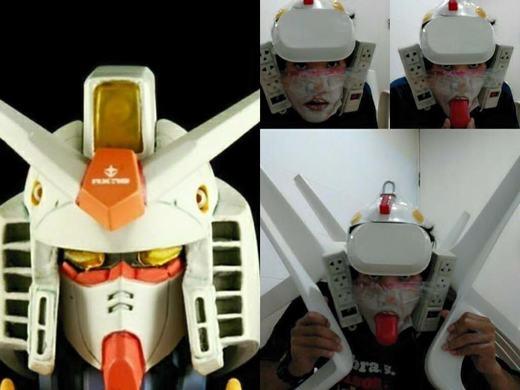 """Con robot... """"thấy gớm"""" nhất mà tôi nhìn thấy, còn bạn có chung quan điểm? (Ảnh: Internet)"""