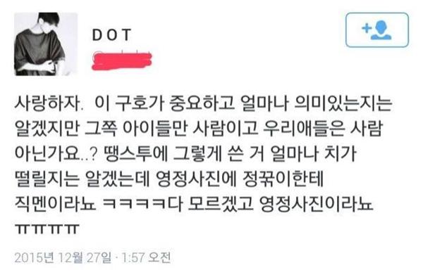 """Tôi hiểu rằng câu nói """"Let's love"""" thật sự quan trọng và ý nghĩa như thế nào với các bạn nhưng chẳng lẽ chỉ có thần tượng của các bạn quan trọng còn chúng tôi thì không? Sao có thể chỉnh sửa mặt Jungkook vào ảnh đám tang rồi còn gửi cho anh ấy chứ?"""