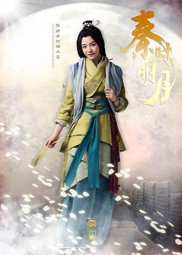 Trần Nghiên Hy trong Tần Thời Minh Nguyệt.