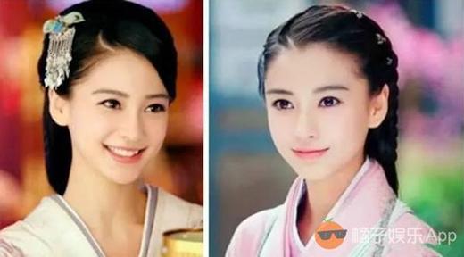 Nhiều người còn nói vui rằng đôi mắt đẹp của cô bé khiếnCao Viên Viêncũng phải ghen tị. (Ảnh: Internet)