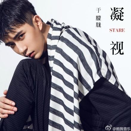 Vu Mông Lung hiện đang là một chàng trai đa tài khi vừa đảm nhiệm vai trò ca sĩ, diễn viên và đạo diễn MV